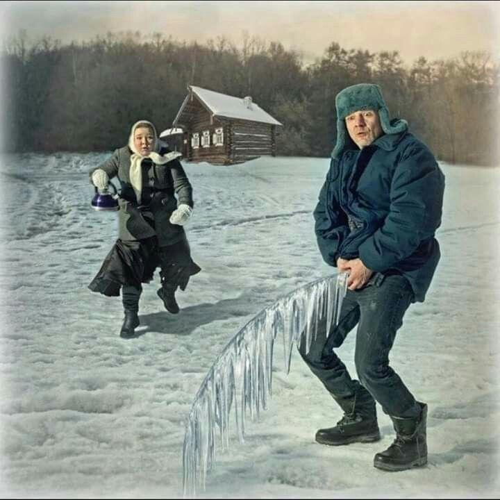 Холодная погода картинки прикольные с надписями, рождением