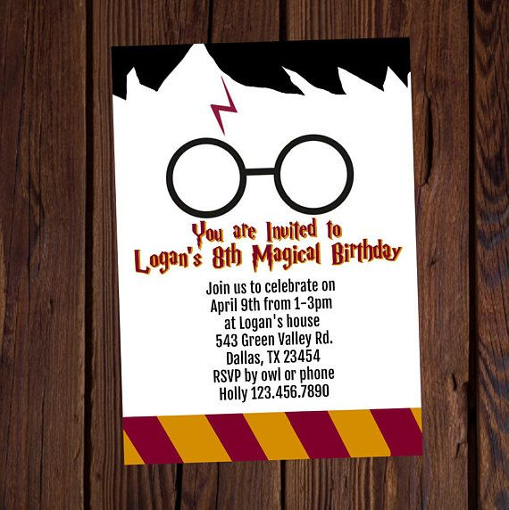 Harry Potter Printable Birthday Invitation Invite Digital File Done On 24hrs Or Less Free Thank You Card 5x7