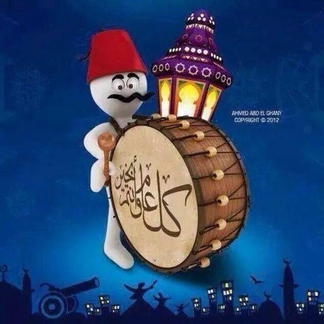 DesertRose,;,Ramadan Kareem,;;