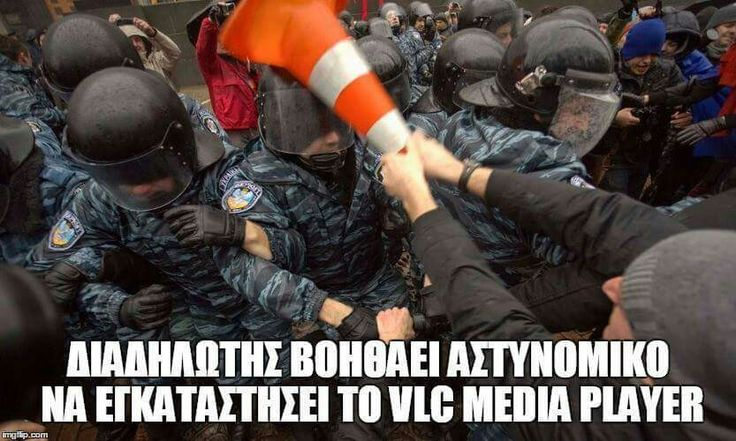 vcl media player