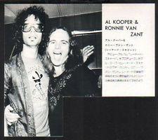 ~  76 Al Kooper Ronnie Van Zant Lynyrd Skynyrd JAPAN mag photo w/text ...