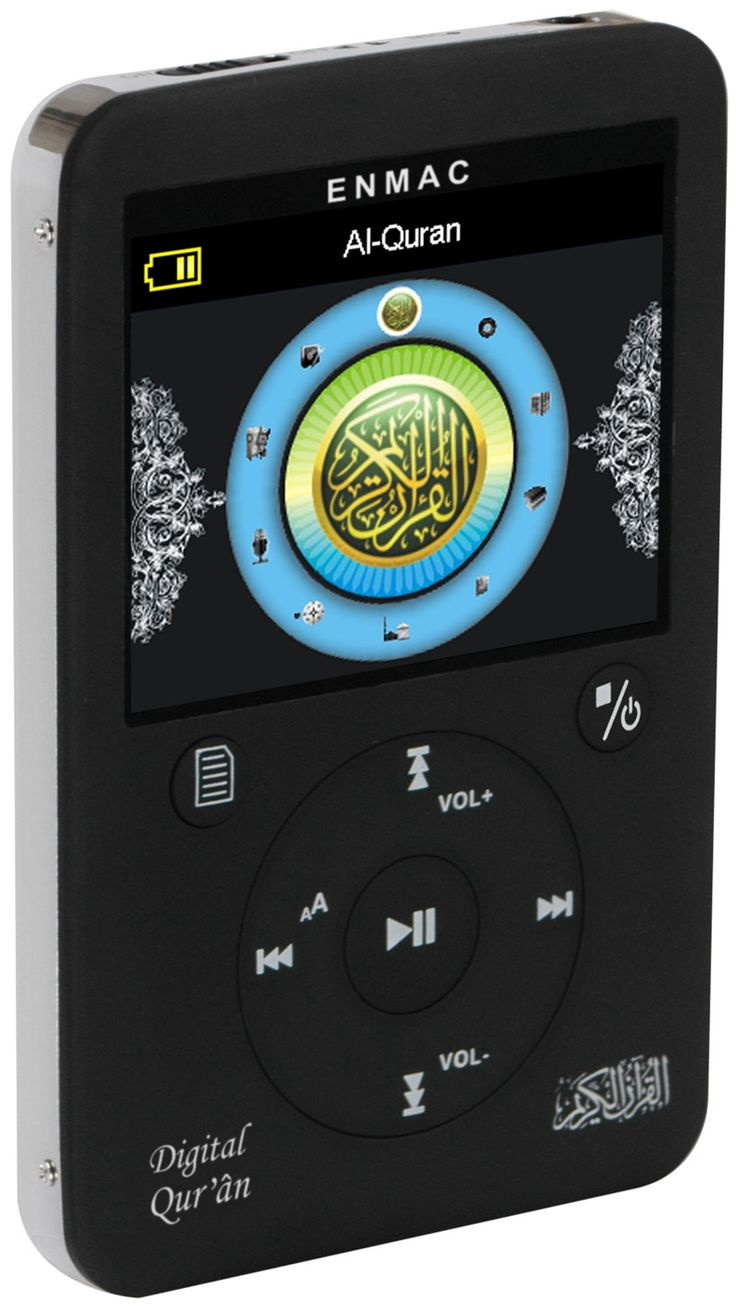 Enmac color digital quran player eq509 muslim best learning machine free