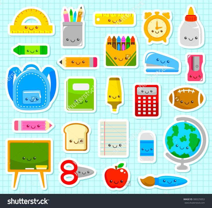 Collection Of Cute Cartoon School Supplies Stock Vector Illustration 300225053 : Shutterstock