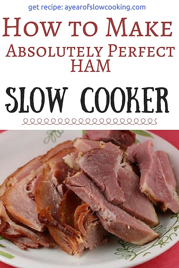 Better than Honey Baked Ham's ham! Seriously! I make this each and every year during the holidays and my family goes on and on about how awesome and amazing it is! make this one!