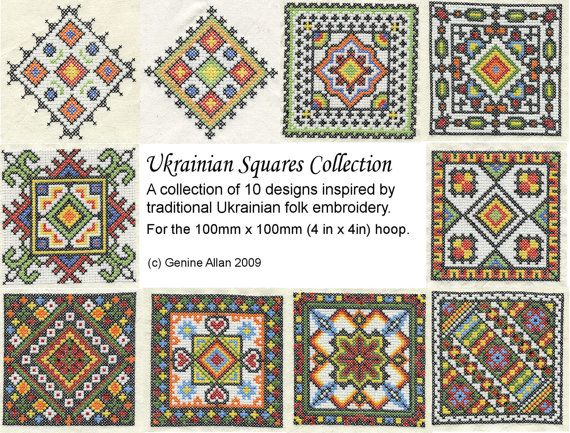 Hey, I found this really awesome Etsy listing at https://www.etsy.com/listing/170912547/ukrainian-cross-stitch-squares-machine