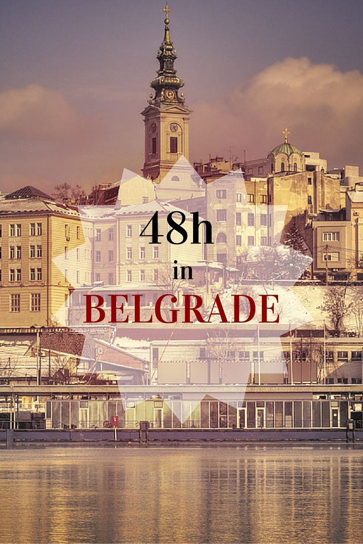 You may never hear the Serbian capital mentioned alongside Vienna and Budapest as a 'pearl of the Danube', but to spend a little time here is to discover its unique and extraordinary appeal.
