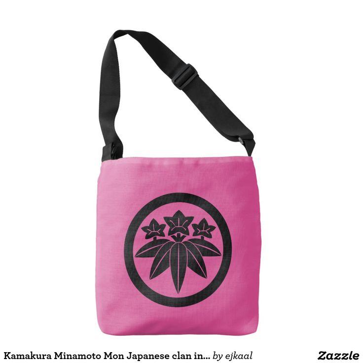 Kamakura Minamoto Mon Japanese clan in light blue Tote Bag