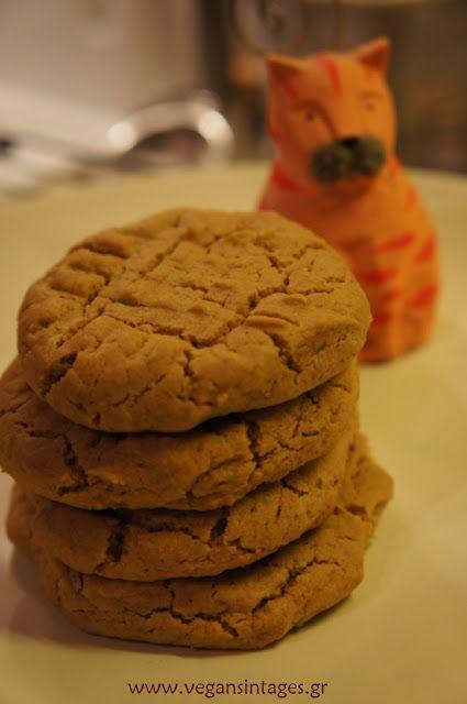 !Βίγκαν Συνταγές!: Cookies Φυστικοβουτύρου