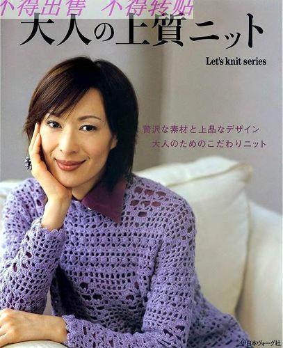 Let's knit series Blue Lace