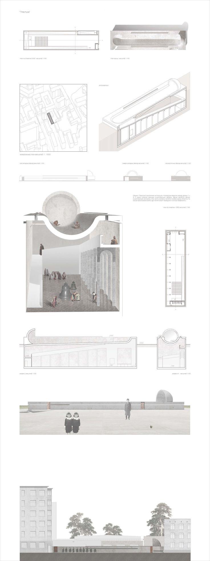 best plans sections images architectural  Дипломный проект soft culture