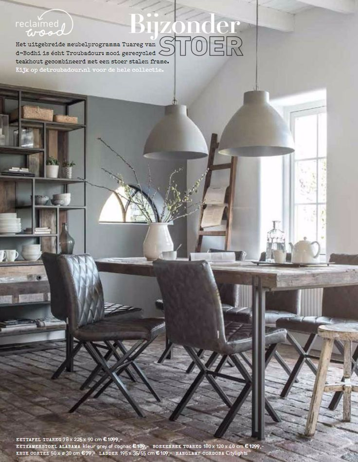 IT'S ABOUT ROMI Citylights Cordoba: polystone hanging lamps in light grey