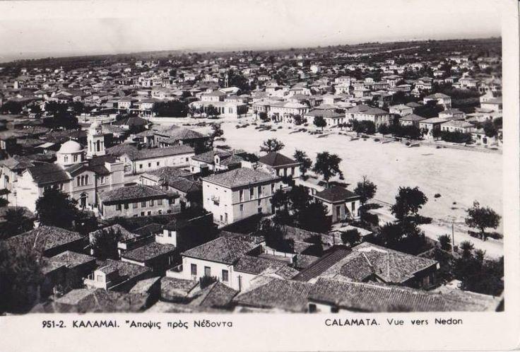 Η Καλαμάτα της δεκαετίας του 1950 από ψηλά Διαβάστε το άρθρο στην ΕΛΕΥΘΕΡΙΑ http://www.eleftheriaonline.gr/polymesa/nature/item/45397-dytika-apo-psila