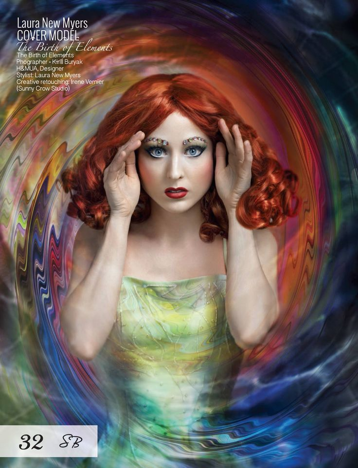 "ph. © Kirill Buryak """"The Birth of Elements"""