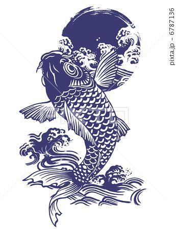 鯉イラスト和風