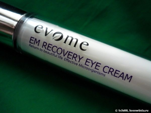 Evome EM Recovery Eye Cream. Восстанавливающий крем для кожи вокруг глаз