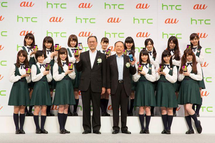 乃木坂46、新曲は「HTC J」タイアップ 新製品発表会で初披露
