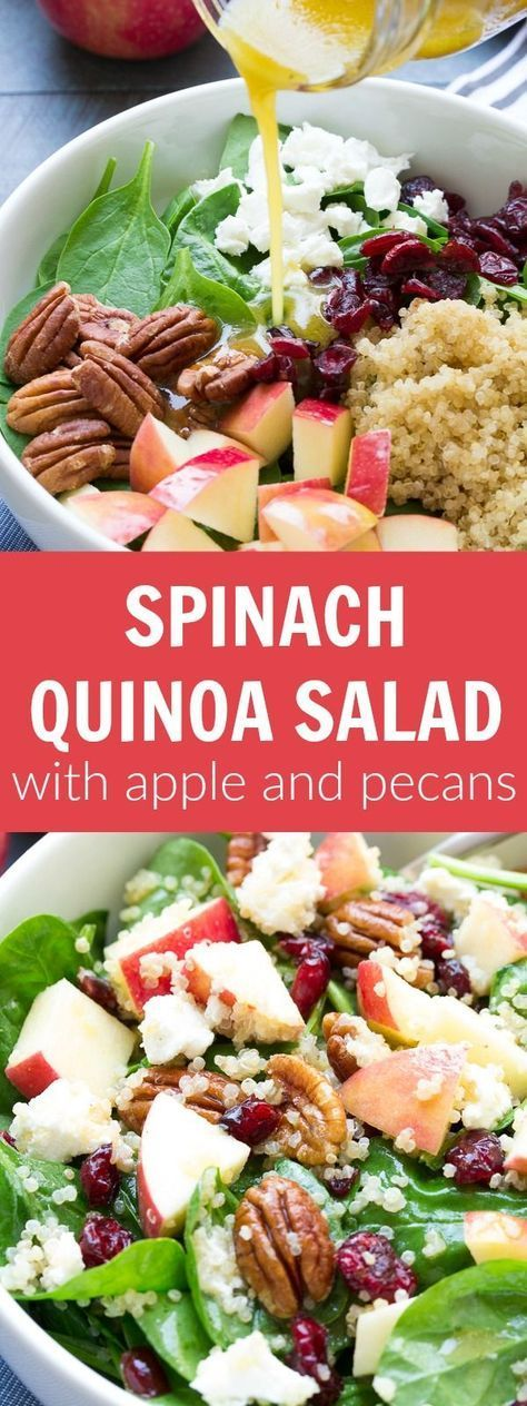Spinach and Quinoa Salad with Apple and Pecans. SO FULL OF FLAVOR! My favorite healthy lunch and dinner side dish!   http://www.kristineskitchenblog.com