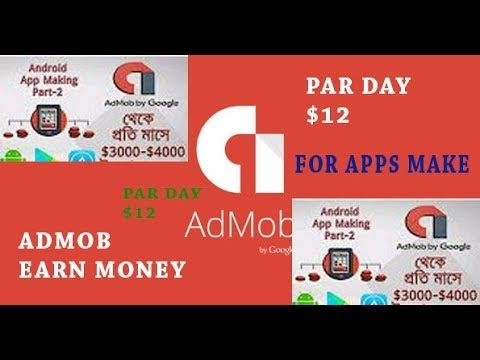 Earn Money From AdMob By Google | Android App Making||drop