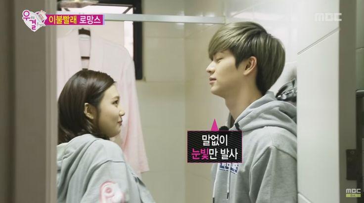 "Sungjae and Joy Enjoy House Chores Together on ""We Got Married"" | Koogle TV"