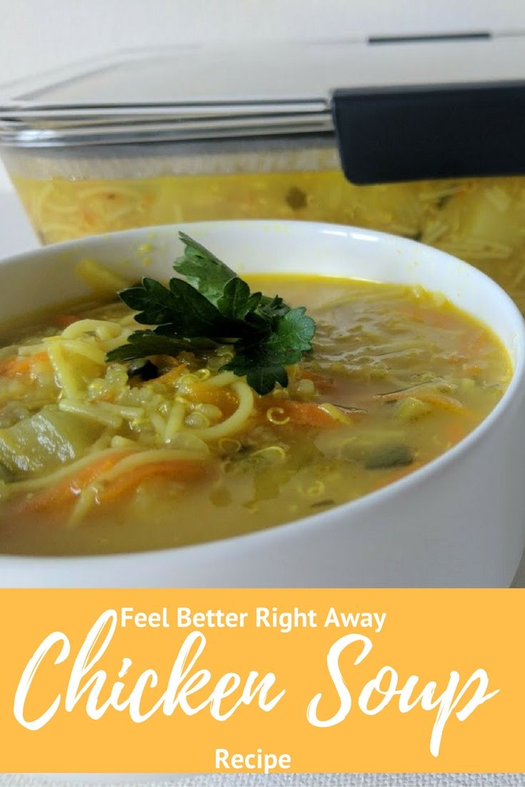 Visit www.homewithaneta.com for more Feel Better Right Away Soup #ad #Shareyourbrilliance