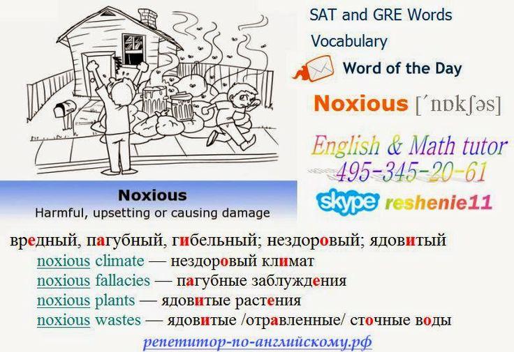 ГБОУ СОШ №13 с улубленным изучением английского языка