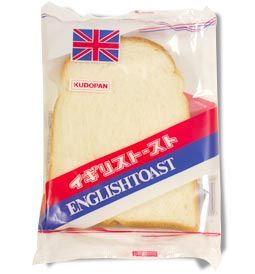 イギリストーストは、青森のご当地パンメーカー工藤パン(通称「くどぱん」)の看板商品。
