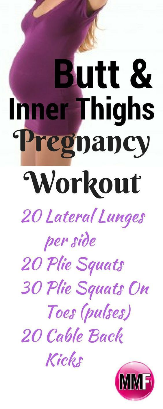 Pregnancy workout for inner thighs and butt.This short workout will help you tone your thighs