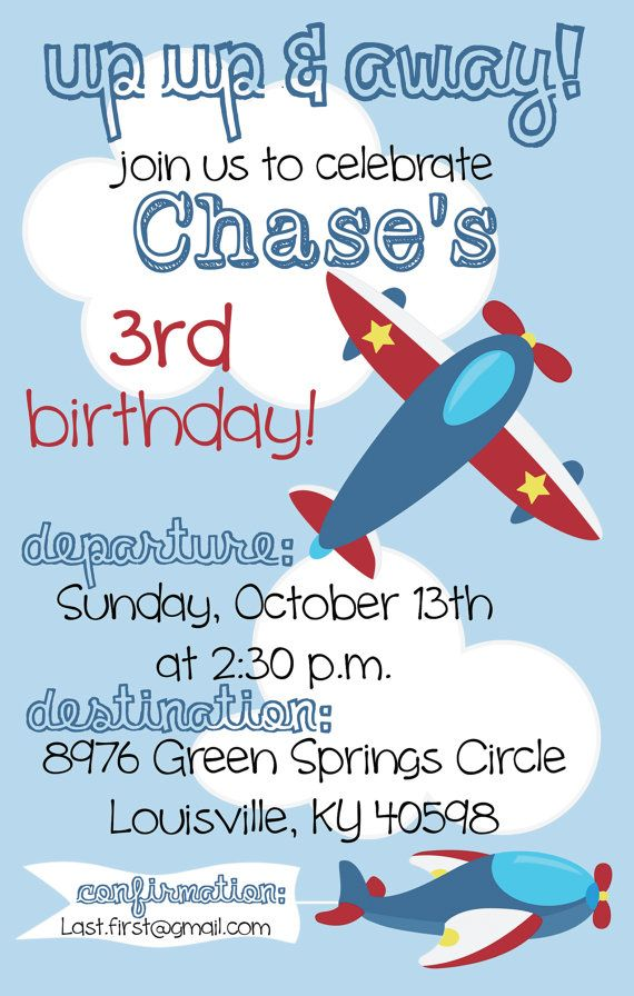 Airplane Birthday Party Invitation by PumpkinSeedPaperie on Etsy, $12.00