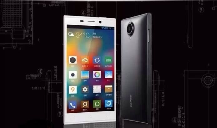 QMobile Noir new smart phone price in pakistan  Quatro Z5 Price and Full Specification