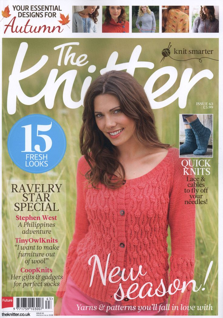 The Knitter - No.63/2013
