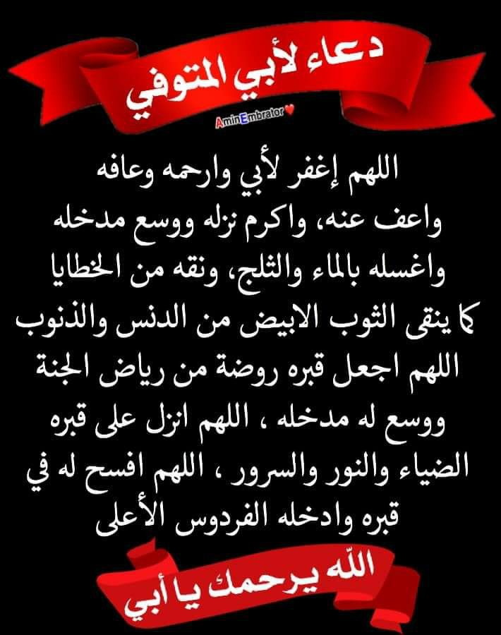 Pin By The Noble Quran On ابي امي اخي اختي عائلتي Arabic Typing Arabic Calligraphy Arabic