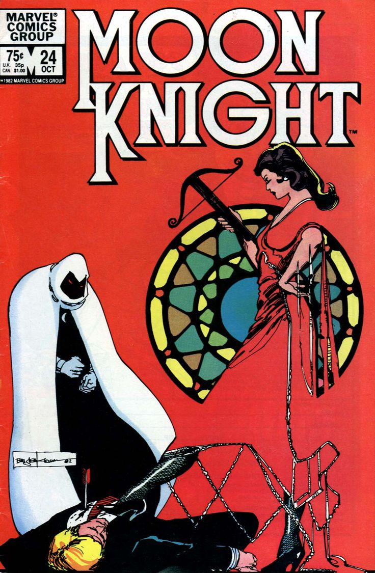 Moon Knight #24, october 1982, cover by Bill Sienkiewicz.