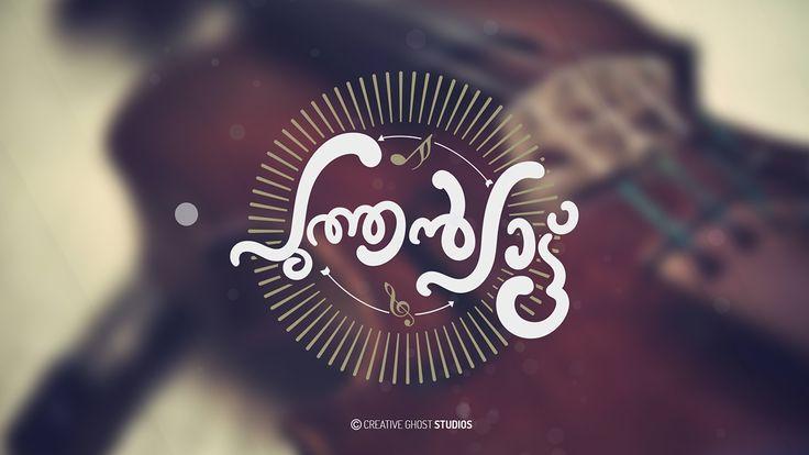 Puthen Pattu, TV Show Title Typography on Behance