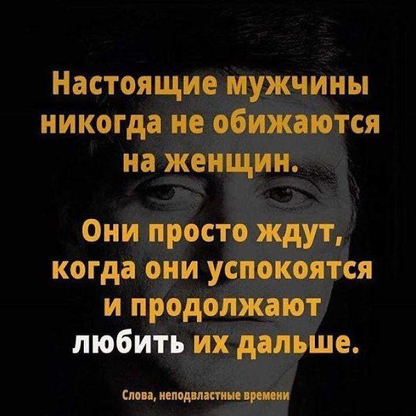 Владимир: Это большая удача в жизни, найти человека, на которого приятно смотреть, интересно слушать, искренне смеяться и с нетерпением ждать встречи...