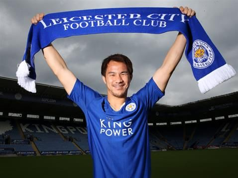 Shinji Okazaki Agrees Leicester City Deal