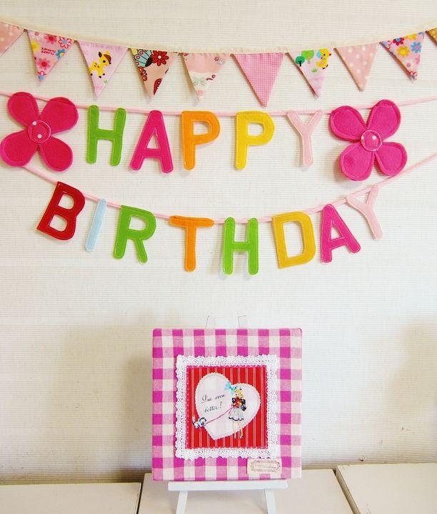 3点セットお誕生日・フラッグガーランド、パネル | ホーム&リビング ...