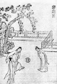 Bicara tentang sejarah, olah raga sepak bola modern terlahir pada pertengahan abad ke 19 di Inggris. Akan tetapi, F.I.F.A. (Federation of International Football Association) pada tahun 2004 sudah secara resmi mengakui bahwa sepak bola paling awal sekali berasal dari Tiongkok, kala itu disebut Cu Ju. Permainan sepak bola tertua ini, bisa ditelusuri hingga lebih dari 2400 tahun yang lalu pada masa Chun Qiu Zhan Guo ( Musim semi musim gugur negara-negara berperang)