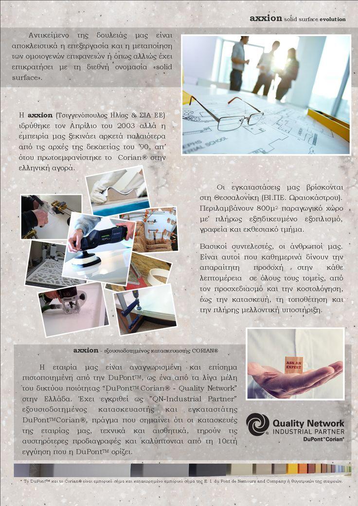σελίδα_1
