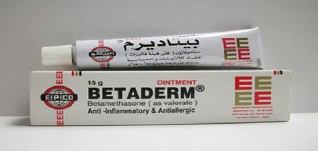 فوائد مرهم بيتاديرم لعلاج التسلخات عند الأطفال Ointment Inflammatory Toothpaste