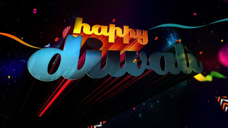 Download the happy diwali 2015 3d wallpaper in hd, send diwali images, photos, greetings, sms, to relatives,wish you happy diwali 2015