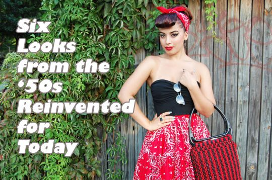 Vintage 50s Shoes for Women | ... popular vintage trends to incorporate into your everyday wardrobe
