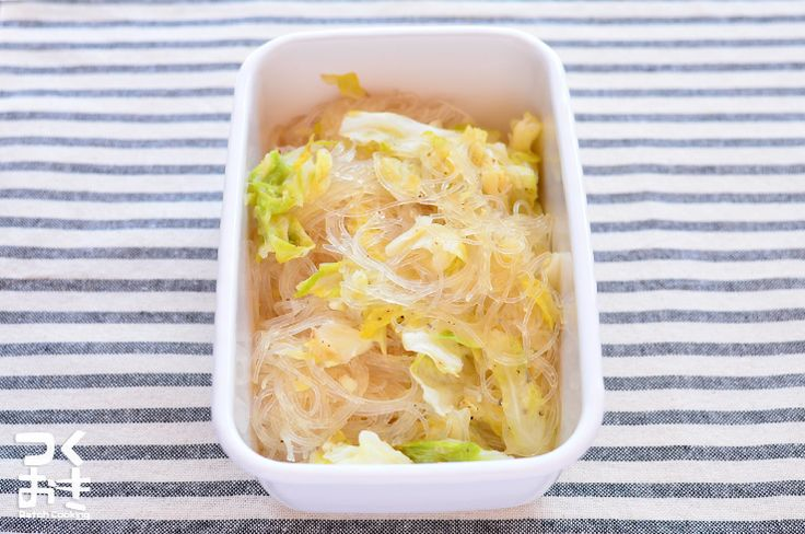 塩とレモンの味付けでさっぱり食べれてお箸がすすみます。キャベツと春雨なのでいっぱい食べてもヘルシーです。