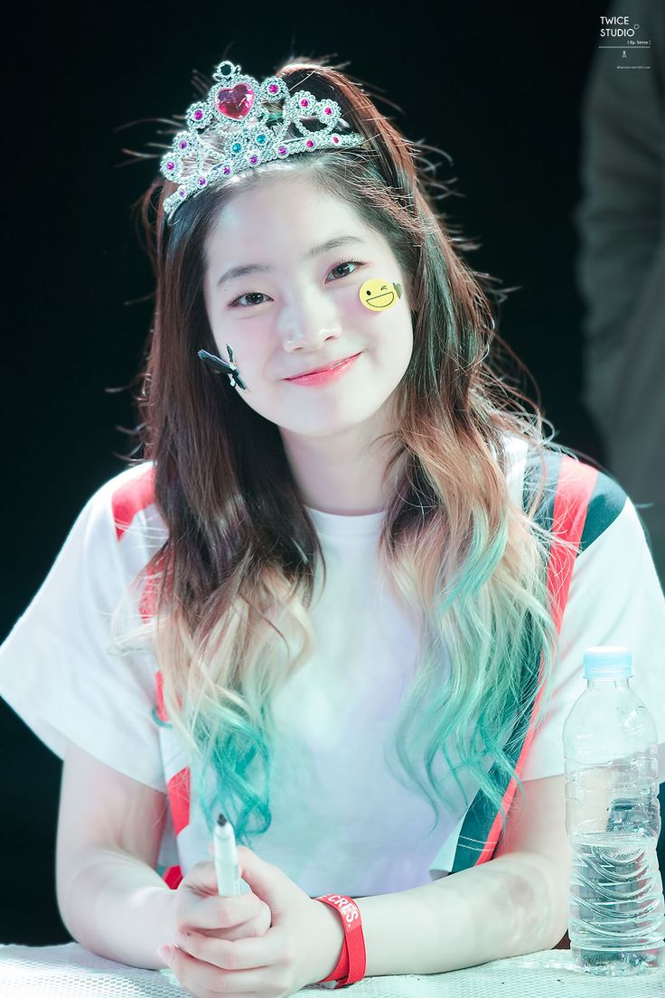 1421 Best Twice Dahyun Images On Pinterest Hair Cut