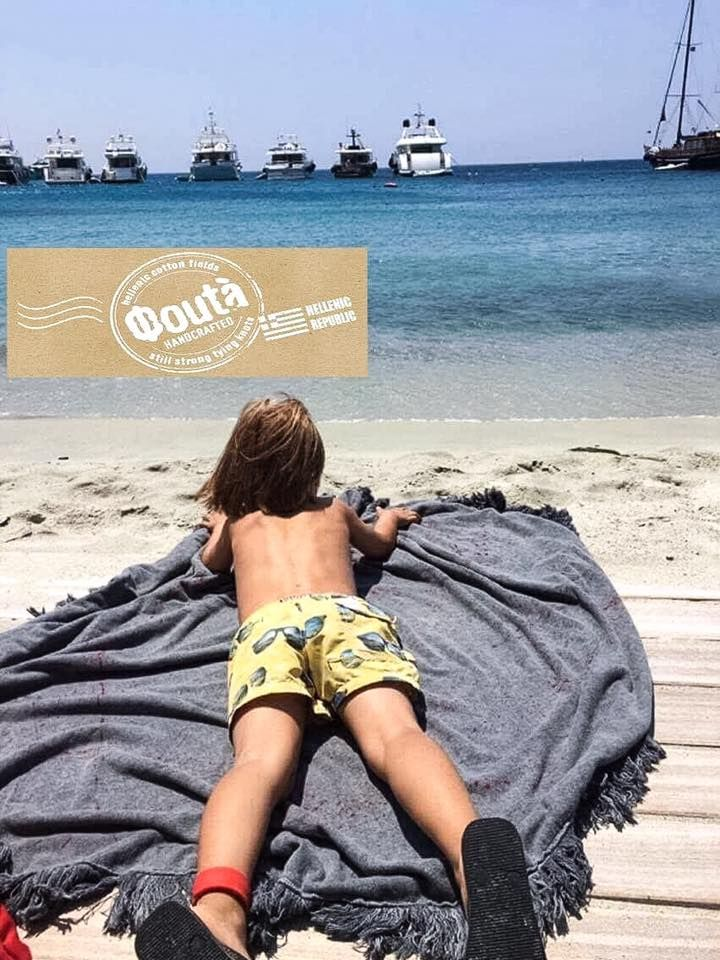 Round towel.cotton.boho.vintage.Fouta is a company dedicated to producing high quality, handcrafted goods that are 100% cotton and made in Greece.