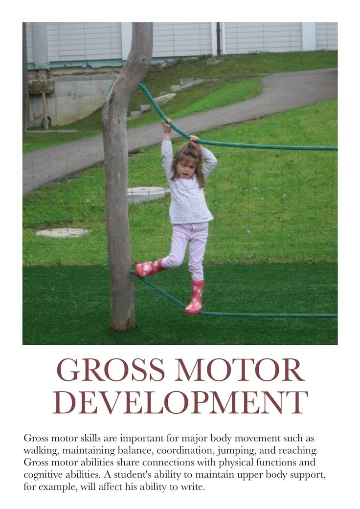 13 best outdoor play learning quotes images on pinterest for What are gross motor skills in child development