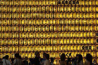 Yasukuni Shrine Festival