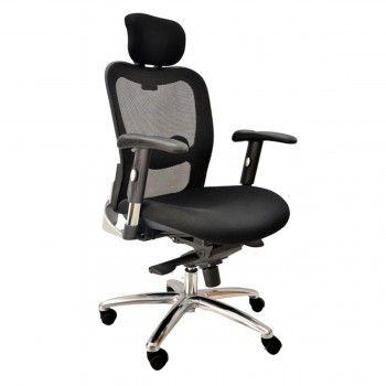 Poltrona Ergonomica new ergon cadeira regulavel Curitiba.  http://www.classeaflex.com.br/produtos/poltrona-ergonomica-new-ergon-cadeira-regulavel/