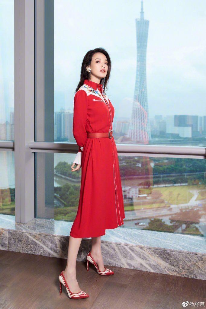 Shu Qi 2019   Dresses, Formal dresses