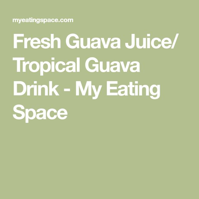 Fresh Guava Juice/ Tropical Guava Drink - My Eating Space