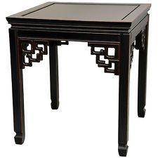 Oriental Furniture Rosewood Square Ming Table - Antique Black